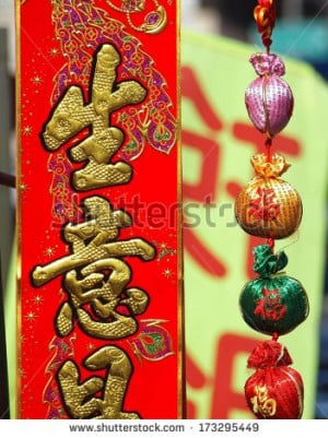 ... New Year's decorations with lucky symbols and quotations. The banner