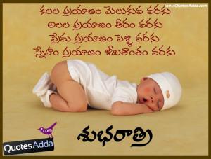 Night Telugu Quotes, Telugu Good Night Quotations, Telugu Friendship ...