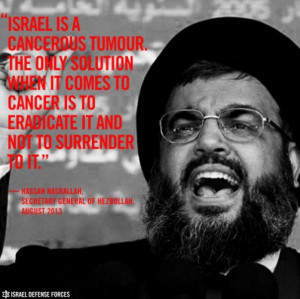 """Hezbollah Chief: Removing """"Cancerous Tumour"""" Israel is a Priority ..."""