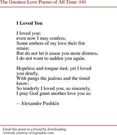 Alexander Pushkin More