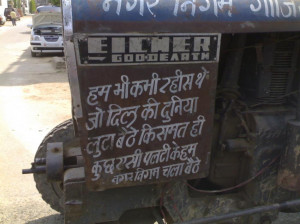 Truck Quotes - I
