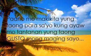 Pinoy Patama Quotes!