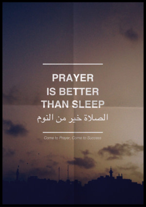 prayer-is-better-than-sleep.jpg