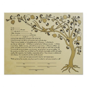 Tree of Life ketubah with a Hebrew quote -Brown Posters