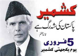 Quaid e Azam Saying About Kashmir