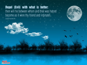 Quotes Evil Wallpaper 1600x1200 Quotes, Evil, Religion, Islam