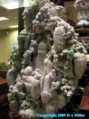 Chinese Jade Carvings Sculpture