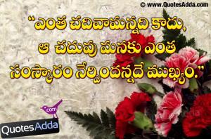 Telugu+New+Educational+Quotations+-+JUN22+-+QuotesAdda.com.jpg