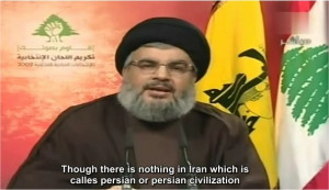 Hizballah Leader Hassan Nasrallah Angers Iranians With Recent Speeches
