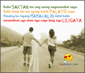 Pinoy Valentines Day Quotes and Tagalog Valentines Day Sayings