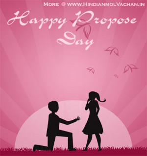 Shayari in Hindi – Romantic Porpose Day Wishes, Quotes, Greetings