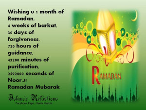 ramadan quotes saying ramadan greetings ramazan quotes ramadan ...