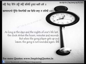 Gurbani Quotes in English, Hindi Punjabi with Meaning – Gurbani ...