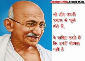 mahatma gandhi famous quote in hindi special quotes images for 2 ...