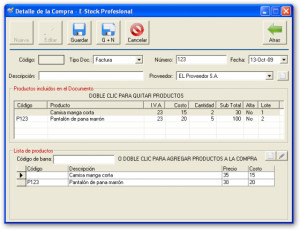 Imagic Inventory Software Business Systems