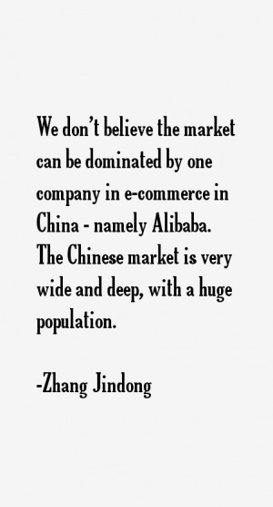 Return To All Zhang Jindong Quotes