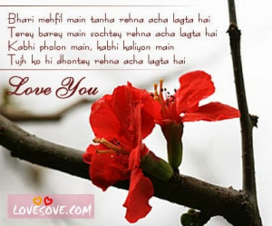 Heart Touching URdu Poetry & Quotes