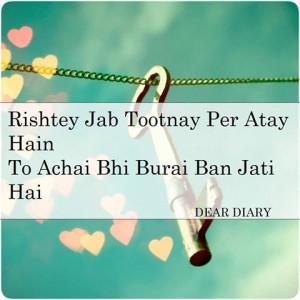 Title: nice true relationship urdu quote image