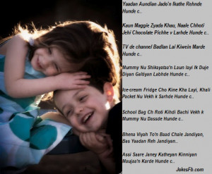 Brother Sister Quotes About Missing A Childhood Days
