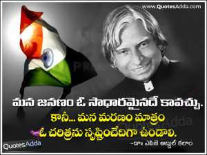 ... Quotations and Birth Quotes Images by Abdul kalam, Motivational Abdul