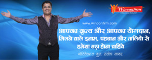... Santosh Nair Motivational Thoughts and Inspirational Quotes arif khan