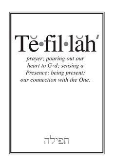 more hebrew ivrit ivrit hebrew hebrew word jewish prayer hebrew jewish ...