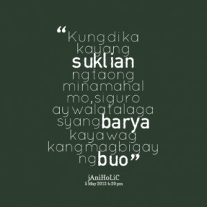 Quotes About: fool