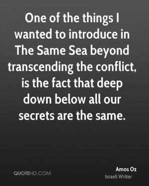 Amos Oz Quotes