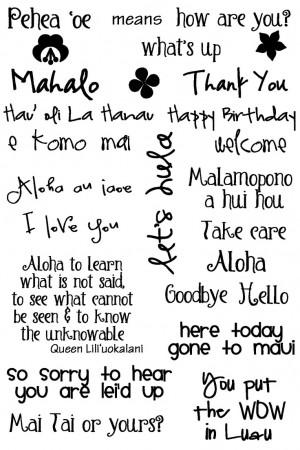 Three Years, Aloha Hawaii, Quote, Free Fonts, Hawaiian Parties, Hawaii ...