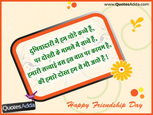 quotations in hindi language motivated hindi best inspiring quotes ...