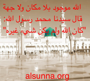 islamic_sayings_quotes_share_for_fb_or_iphone__33_.jpg