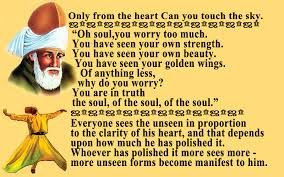 sufi quotes - Google Search