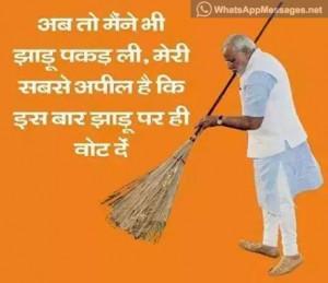 Delhi election 2015 troll, images, tweets