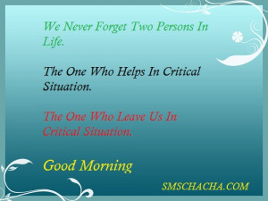 ... morning orkut scraps good morning dear friend good morning best friend
