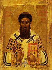 Gregory Palamas ((1296–1359)