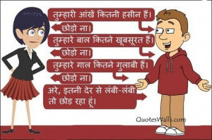 Funny Girlfriend Hindi Jokes | Quotes Wallpapers | Scoop.it