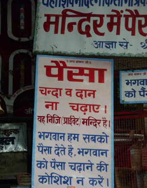 Indian Funny Hoardings, Jokes, Chutkule in Hindi