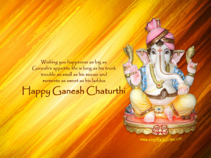 Download Ganesh Chaturthi Wallpaper with Quote 2013