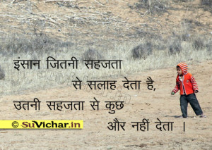 life quotes in hindi life quotes in