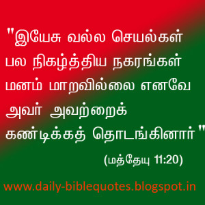 15-9-12 Bible Quotes