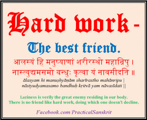 Hard work - the best friend. आलस्यं हि ...