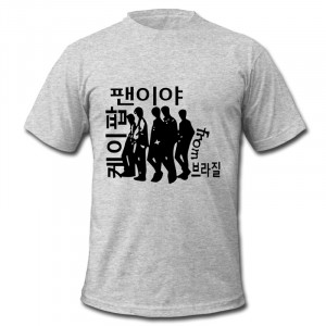 ... from Brazil txt in korean language txt Printing Fun Quote Tee for Mens