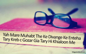 Sad Love Quotes In Hindi For Facebook With Wallpapers