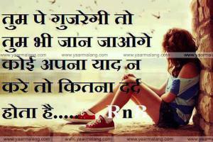 ... hindi sad images with quotes in hindi sad images with quotes in hindi