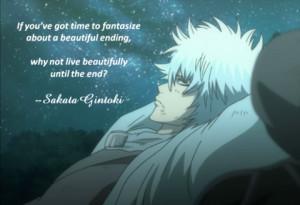Anime Gintama quotes