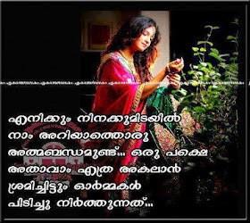 sad love quotes malayalam quotesgram