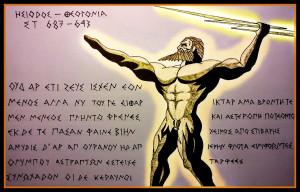 Hesiod Theogony by hellenicwarrior