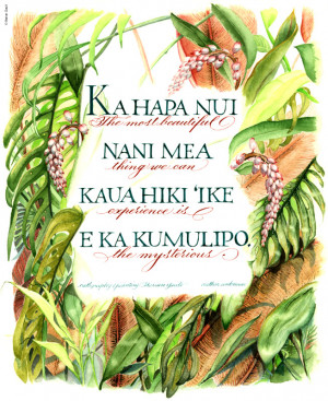 Hawaiian Quotes and Sayings