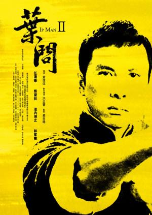 ... en la vida de Ip Man , un g ran maestro del arte marcial Wing Chun