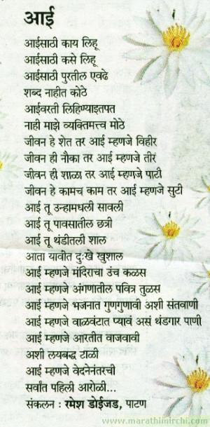 christmas essay in marathi मराठी भाषा - [marathi language, marathi bhasha] मराठी मातृभाषा असणाऱ्या.
